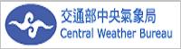氣象局官網